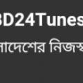 BD24TUNES